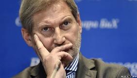 Єврокомісар розкритикував зміни до закону про е-декларування, прийняті українським парламентом