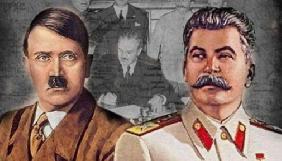 Возвращение фигур Сталина и Гитлера в современность: массовая культура как пропаганда