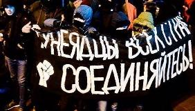 В Україні активісти протестують проти затримань у Білорусі правозахисників й журналістів