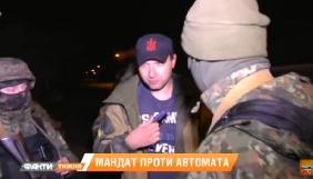 В усьому винен Парасюк. Огляд підсумкових тижневиків ICTV, «Україна», «1+1», «Інтер» і 5 каналі за 19 березня 2017 року