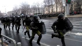 Минск: акция запугивания в чистом виде