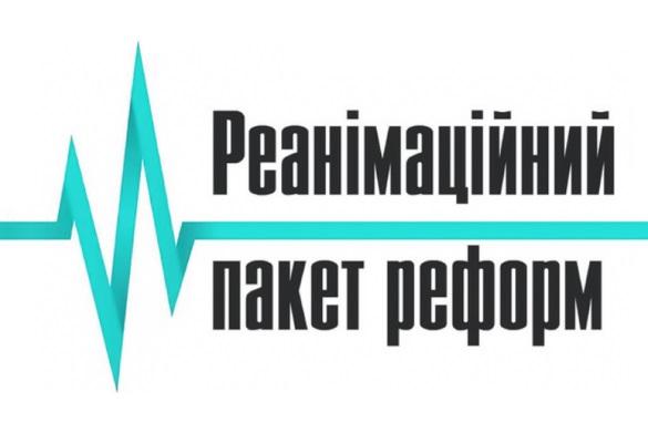 РПР закликає Порошенка повернути до Ради зміни до закону про е-декларування та вилучити з нього «дискримінаційні норми»
