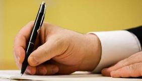 Закон про е-декларування передано на підпис Порошенку