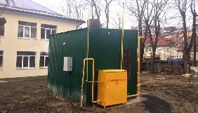 На Львівщині після розголосу у ЗМІ на півмільйона подешевшало будівництво автономної котельні