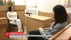 На «1+1» показали «блатні» новини про СБУ