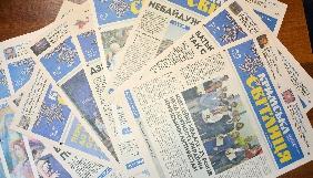 Газета «Кримська світлиця» стане доступною для світової спільноти