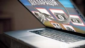 Громадські організації просять Порошенка ветувати закон про зміни до е-декларування