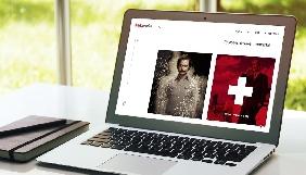 Медіахолдинг «1+1» презентував оновлений корпоративний сайт