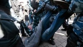 Держдеп США засудив арешт правозахисників та журналістів у Росії