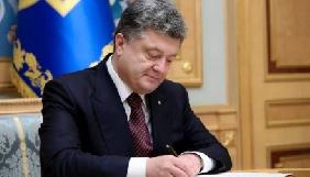 Порошенко підписав закон щодо е-декларування військових та антикорупціонерів