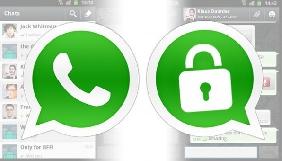 Уряд Великобританії виступив проти наскрізного шифрування у WhatsApp