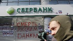 Журналісти й Петро Порошенко рятують Україну від революцій
