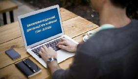 Посадовці не можуть подавати е-декларації через збої у системі