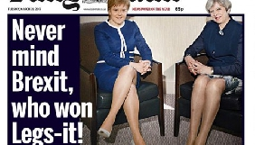 Газету The Daily Mail розкритикували за «сексистську обкладинку»