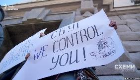 СБУ не підтверджує інформацію, що справу проти YouControl призупинено