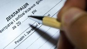 У Німеччині вважають, що підписані Порошенком зміни до е-декларування спрямовані проти тих, хто бореться із корупцією