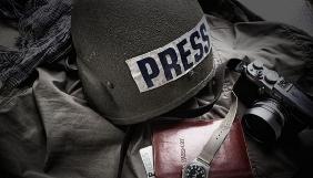 Заборона зйомок в АТО з боку Антитерористичного центру СБУ обмежує роботу журналістів - юристи ІМІ
