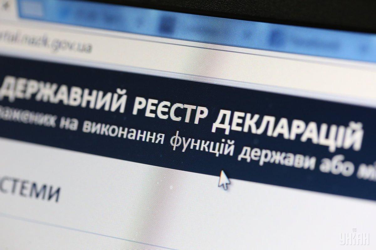 Набув чинності закон про е-декларування антикорупціонерів