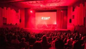 Оголошено переможців кінофестивалю Docudays UA–2017 (ДОПОВНЕНО)