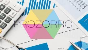 Система ProZorro знову виграла Davos Awards