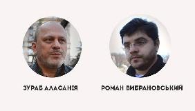 Перегони кандидатів на голову правління НСТУ: Аласанія та Вибрановський