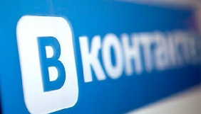 У Криму заарештували активіста за публікації у «ВКонтакте» 7-річної давнини – журналіст