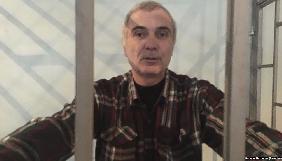 Редактор кримського видання «Твоя газета», який утримується в СІЗО, оголосив голодування