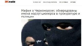 КЖЕ висловила дружнє попередження колективу одеського видання 368.media за публікацію про корупціонерів