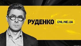 Сергій Руденко перейшов з «Еспресо» у проект Online.ua