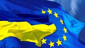 4 квітня - Платформа Ради Європи для захисту журналістики і безпеки журналістів