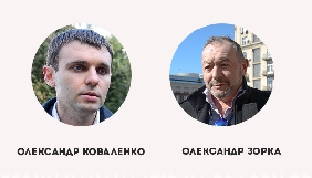 Перегони кандидатів на голову правління НСТУ: Зорка та Коваленко