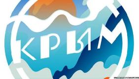 СБУ заборонила в'їзд в Україну відомому російському блогеру