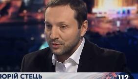 Повідомлення російських ЗМІ щодо вбивства Вороненкова спрямовані на медійний ринок РФ – Стець