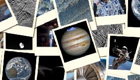 Величезний архів NASA з фото і відео досліджень космосу є у вільному доступі