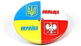 Як Росія прагне розвалити стосунки України та Польщі