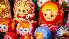 Як Росія експортує до Європи антиліберальні цінності. Аналіз пропаганди у Східній Європі
