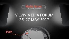 У Lviv Media Forum 2017 візьмуть участь понад 90 спікерів з 15 країн