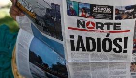У Мексиці після вбивства журналістки закрили газету