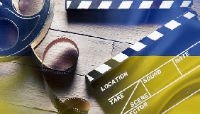 Українська кіноакадемія оголосила номінантів на премію «Золота дзиґа»