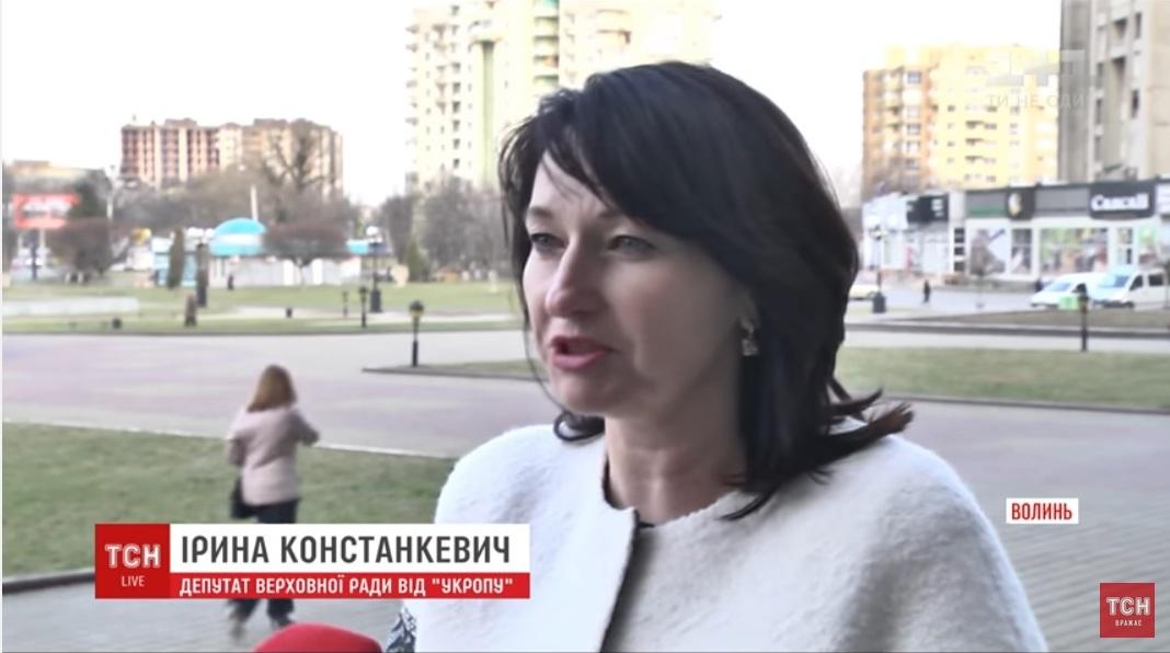 Журналісти й депутати Коломойського намагаються зекономити гроші хазяїна