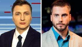 На «112 Україна» повернувся ведучий Віктор Коломієць, а Володимир Полуєв перейшов у «Вечірній прайм»