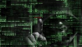 Україна розпочала співпрацю з Канадою у сфері кіберзахисту