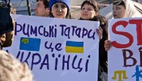 Більшість українців вважають, що держава повинна підтримувати кримськотатарські ЗМІ і культуру