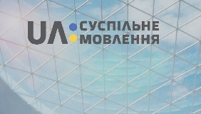 Public Statement of UA:PBC Supervisory Board