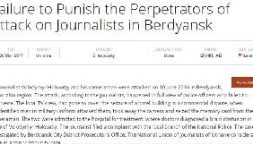 Рада Європи бере на громадський контроль справу побиття тележурналістів у Бердянську