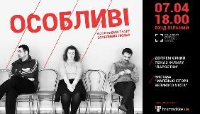 7 квітня – показ документального фільму «Громадського ТБ» «Паростки»