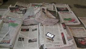 На Херсонщині двох чоловіків засуджено до шести років за поширення видання «Новороссия»