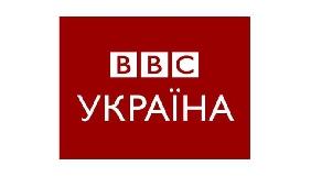 «ВВС Україна» відкрила вакансії тележурналістів у Лондоні