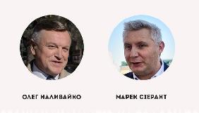 Перегони кандидатів на голову правління НСТУ: Наливайко та Сіерант