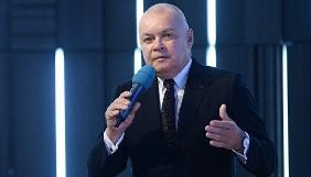 Дмитрий Киселев собрался жаловаться Путину из-за дачи в Крыму (ВИДЕО)